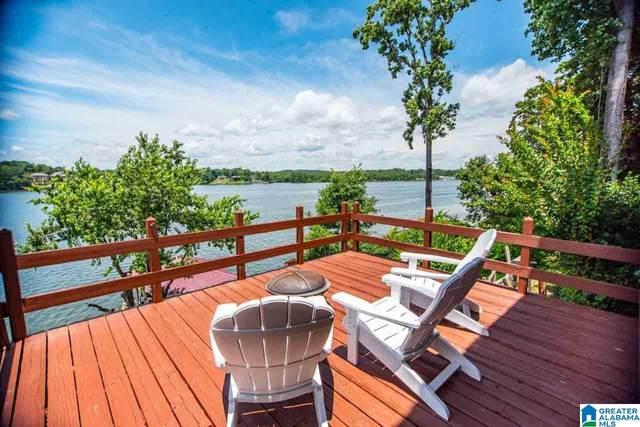 540 River Terrace Drive, Talladega, AL 35160 (MLS #1291440) :: Howard Whatley