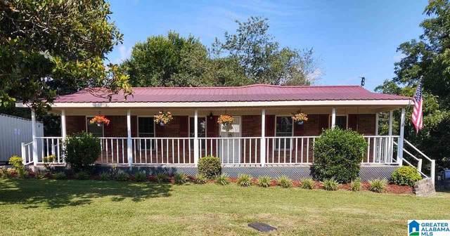861 Willow Bend Lane, Bessemer, AL 35023 (MLS #1291513) :: Josh Vernon Group