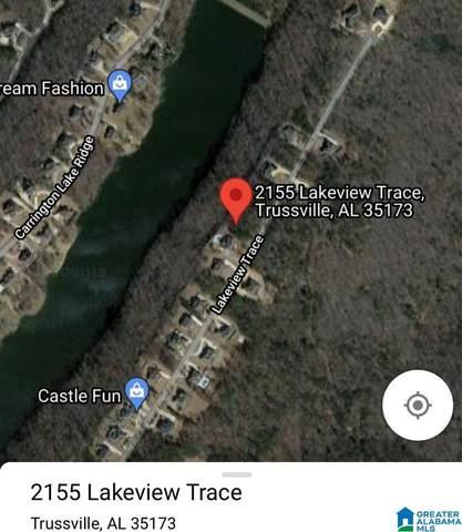 2155 Lakeview Trace #551, Trussville, AL 35173 (MLS #1291595) :: Josh Vernon Group