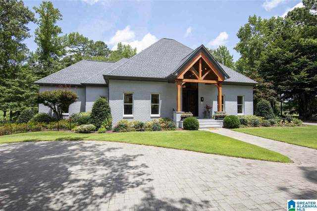 5018 Greystone Way, Hoover, AL 35242 (MLS #1291883) :: The Fred Smith Group | RealtySouth