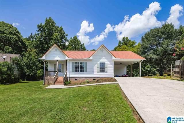 345 Maple Valley Circle, Blountsville, AL 35031 (MLS #1291984) :: Josh Vernon Group
