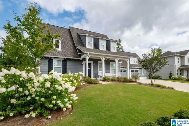 7926 Kerith Lane, Trussville, AL 35173 (MLS #1292057) :: Lux Home Group