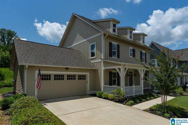 7597 Paine Drive, Trussville, AL 35173 (MLS #1292213) :: Lux Home Group