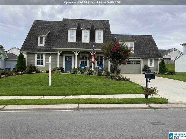 7867 Caldwell Drive, Trussville, AL 35173 (MLS #1292298) :: Lux Home Group