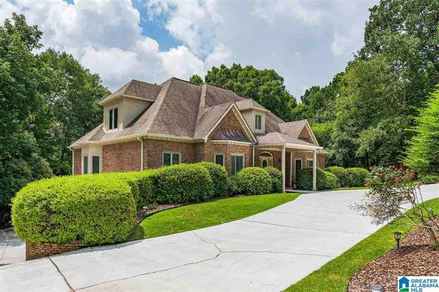 4790 Southlake Parkway, Hoover, AL 35244 (MLS #1292345) :: Lux Home Group