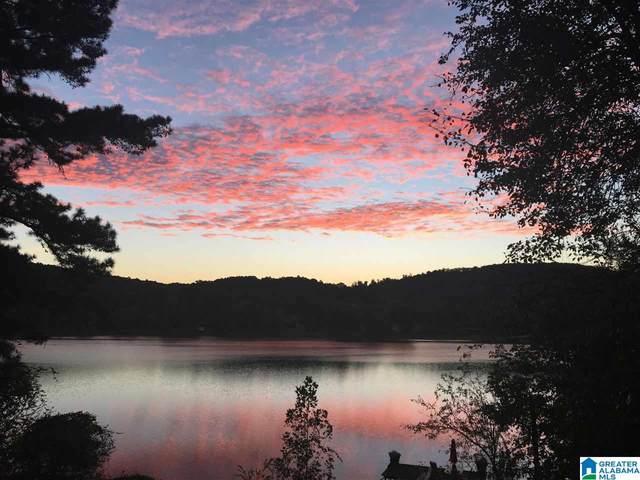 8361 Emerald Lake Drive, Pinson, AL 35126 (MLS #1292403) :: EXIT Magic City Realty