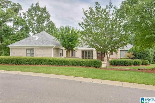 5132 Club Ridge Drive, Vestavia Hills, AL 35242 (MLS #1292510) :: LIST Birmingham