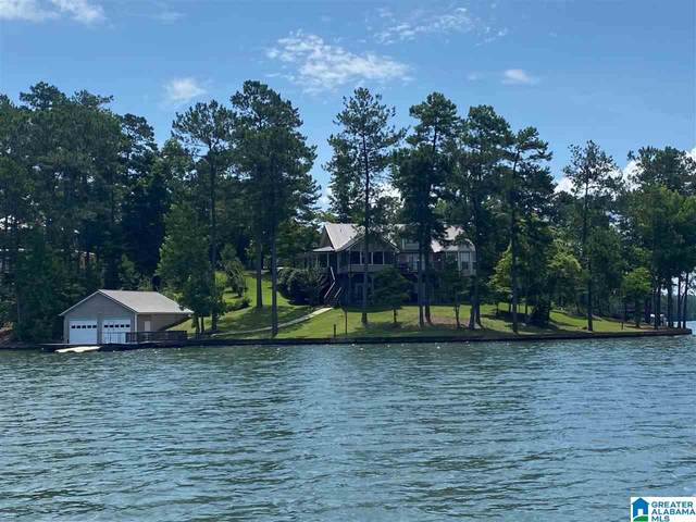 752 Sweetwater Point Drive, Wedowee, AL 36278 (MLS #1292949) :: EXIT Magic City Realty