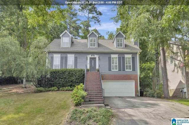 2305 Vestbrook Drive, Vestavia Hills, AL 35243 (MLS #1292961) :: Gusty Gulas Group