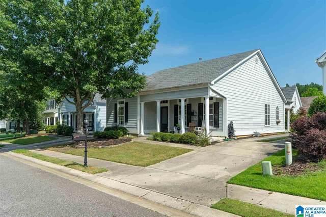 5418 Camellia Lane, Trussville, AL 35173 (MLS #1293112) :: Josh Vernon Group