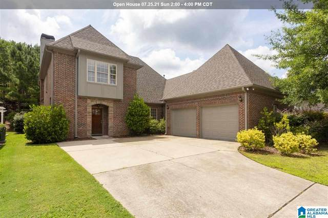 5944 Waterscape Pass, Hoover, AL 35244 (MLS #1293172) :: Gusty Gulas Group