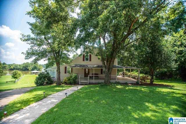 626 Haven Circle, Riverside, AL 35135 (MLS #1293330) :: Bentley Drozdowicz Group
