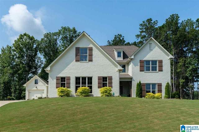 115 Birkdale Lane, Pelham, AL 35124 (MLS #1293452) :: Bailey Real Estate Group