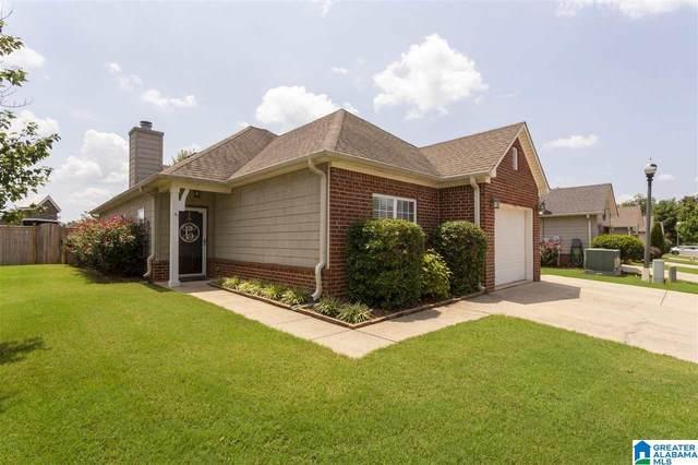 101 Holland Circle, Pelham, AL 35124 (MLS #1293509) :: Lux Home Group