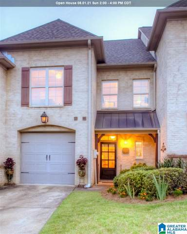 649 White Stone Way, Hoover, AL 35226 (MLS #1293554) :: Krch Realty