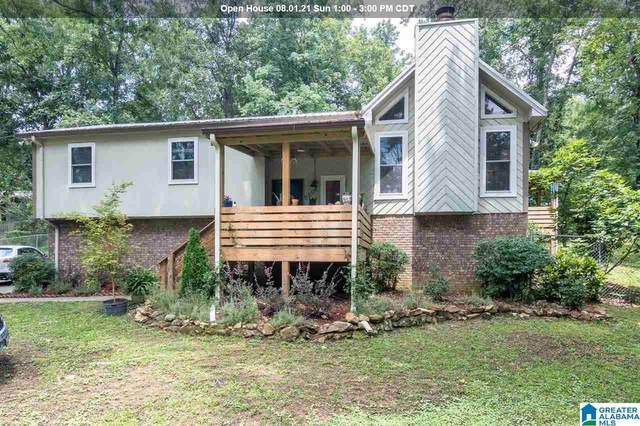 5508 Overton Road, Irondale, AL 35210 (MLS #1293668) :: Krch Realty