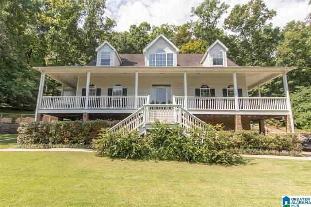 175 Heritage Valley Drive, Springville, AL 35146 (MLS #1294550) :: Josh Vernon Group