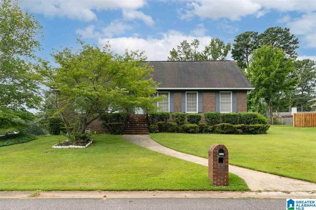2540 Oneal Circle, Hoover, AL 35226 (MLS #1294565) :: LocAL Realty