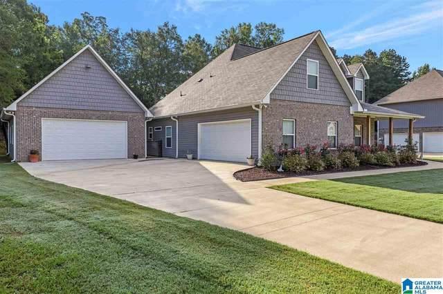25 Cedar Branch Circle, Odenville, AL 35120 (MLS #1294634) :: Howard Whatley