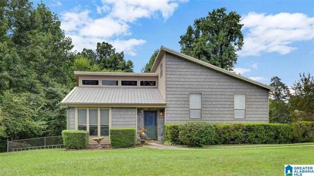 104 Pinehurst Road, Trussville, AL 35173 (MLS #1294721) :: Josh Vernon Group