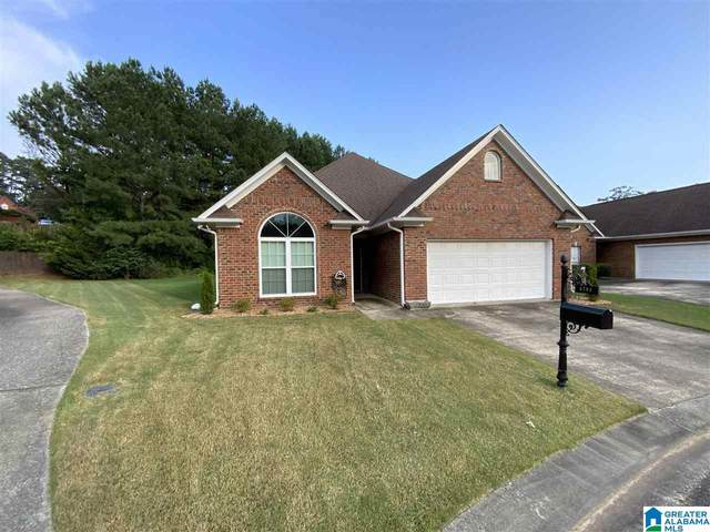 6704 Parkwood Cove, Trussville, AL 35173 (MLS #1295041) :: LocAL Realty