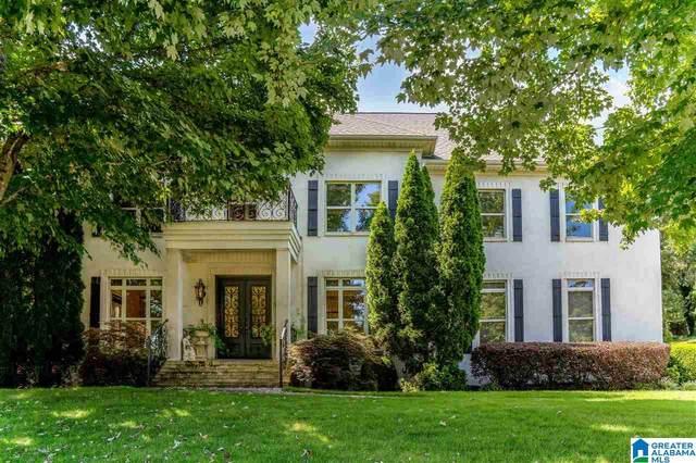 1062 Grand Oaks Drive, Hoover, AL 35022 (MLS #1295277) :: LocAL Realty