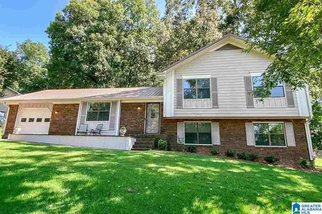 1628 Mountain Oak Drive, Anniston, AL 36206 (MLS #1295906) :: The Natasha OKonski Team