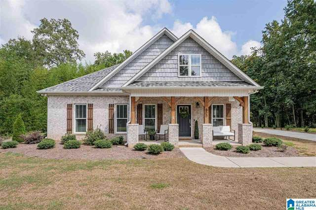 600 Fox Drive, Gardendale, AL 35071 (MLS #1296260) :: Howard Whatley
