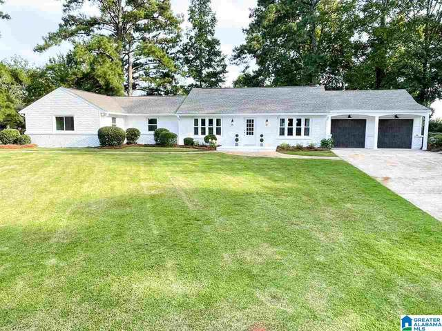 900 Southridge Drive, Vestavia Hills, AL 35216 (MLS #1297272) :: Lux Home Group