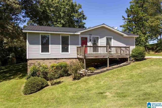 726 Park Way, Fultondale, AL 35068 (MLS #1297737) :: Lux Home Group