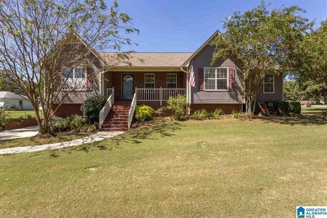 5812 Jeffery Drive, Mount Olive, AL 35117 (MLS #1297776) :: Howard Whatley