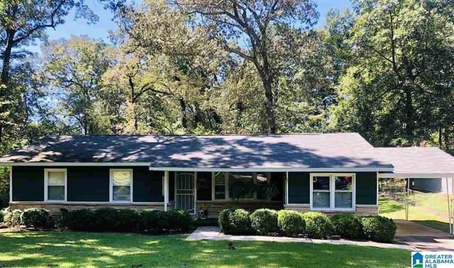 4361 Silver Lake Road, Pinson, AL 35126 (MLS #1297794) :: Josh Vernon Group