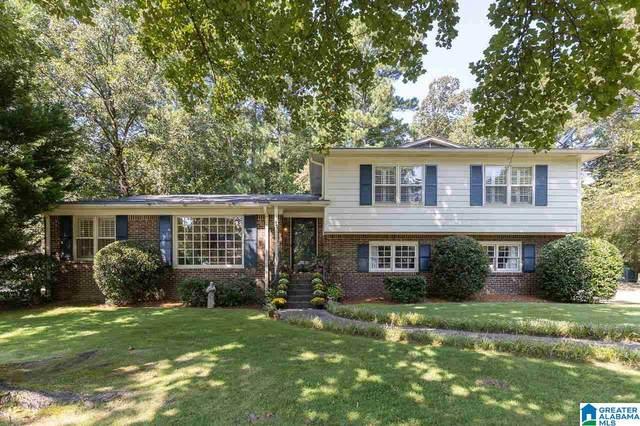 1434 Lantana Drive, Hoover, AL 35226 (MLS #1297825) :: Howard Whatley
