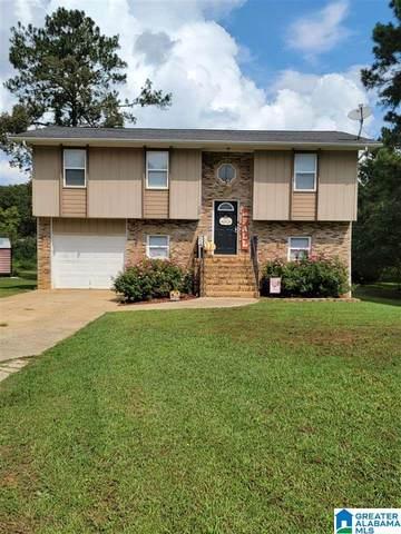 35 Bernard Couch Drive, Anniston, AL 36207 (MLS #1298258) :: LIST Birmingham