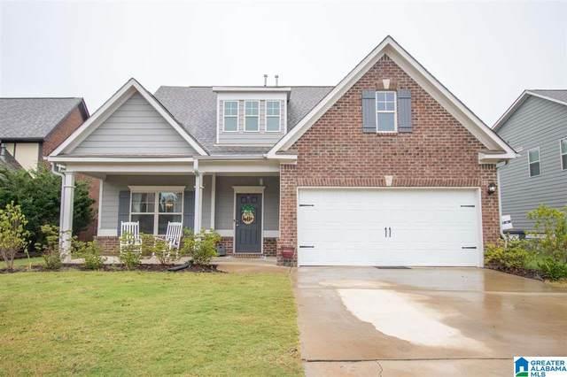 8698 Highlands Drive, Trussville, AL 35173 (MLS #1298327) :: Josh Vernon Group