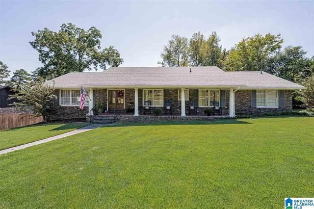 1613 Belvedere Drive, Vestavia Hills, AL 35226 (MLS #1298423) :: Lux Home Group