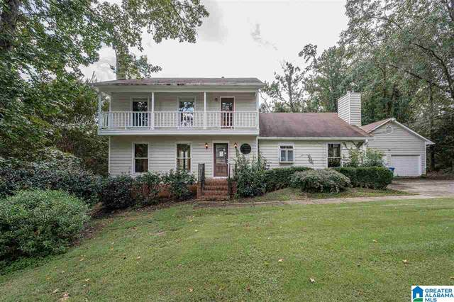117 Pine Cliff Circle, Hoover, AL 35226 (MLS #1298444) :: Lux Home Group