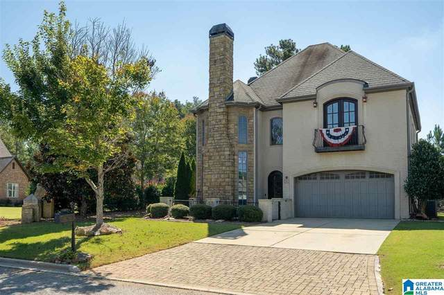 11 Waterford Place, Trussville, AL 35173 (MLS #1298501) :: Kellie Drozdowicz Group