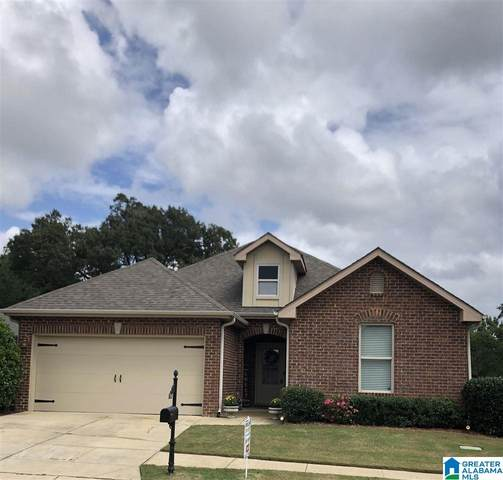 12671 Olmsted Circle, Mccalla, AL 35111 (MLS #1298564) :: Bentley Drozdowicz Group
