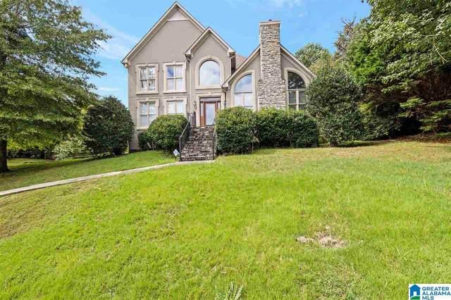 133 High Hampton Drive, Pelham, AL 35124 (MLS #1298883) :: Josh Vernon Group