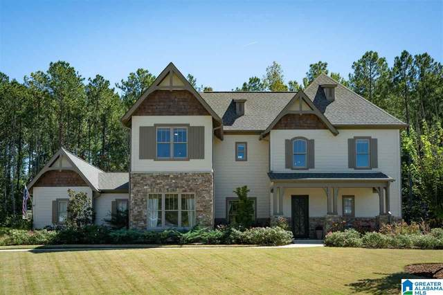 2324 Blackridge Drive, Hoover, AL 35244 (MLS #1298902) :: Lux Home Group