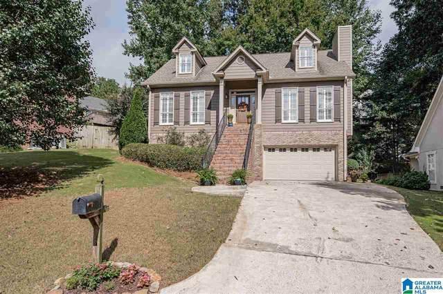 2608 Vestbrook Circle, Vestavia Hills, AL 35243 (MLS #1299139) :: Howard Whatley