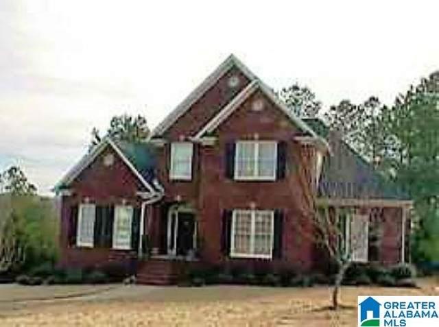 6987 Sterling Lane, Trussville, AL 35173 (MLS #1299206) :: Kellie Drozdowicz Group