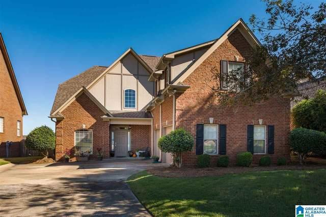 8729 Highlands Drive, Trussville, AL 35173 (MLS #1299267) :: Howard Whatley