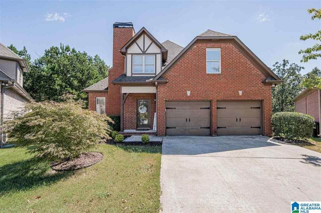 5761 Park Side Pass, Hoover, AL 35244 (MLS #1299297) :: LocAL Realty