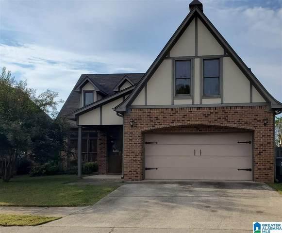2071 Tudor Lane, Moody, AL 35004 (MLS #1299502) :: Josh Vernon Group