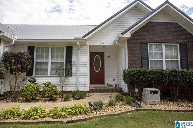334 Mary Drive, Jacksonville, AL 36265 (MLS #1299690) :: Lux Home Group