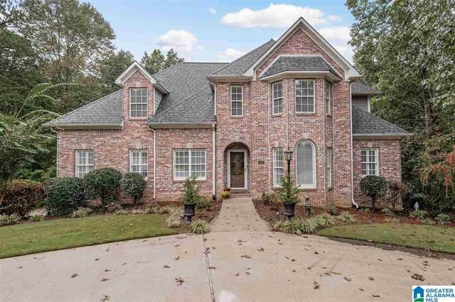 8129 Willowbrooke Terrace, Trussville, AL 35173 (MLS #1299822) :: Howard Whatley