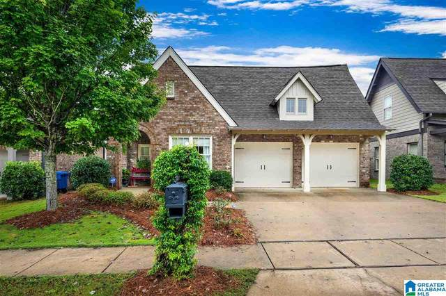 2121 Chalybe Drive, Hoover, AL 35226 (MLS #1300245) :: Krch Realty