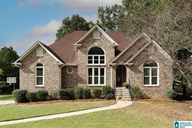 676 E Oak Drive, Trussville, AL 35173 (MLS #1300355) :: JWRE Powered by JPAR Coast & County